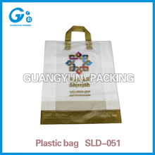 wholesale plastic bag plastic raw material for plastic bag