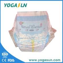 Best selling baby products