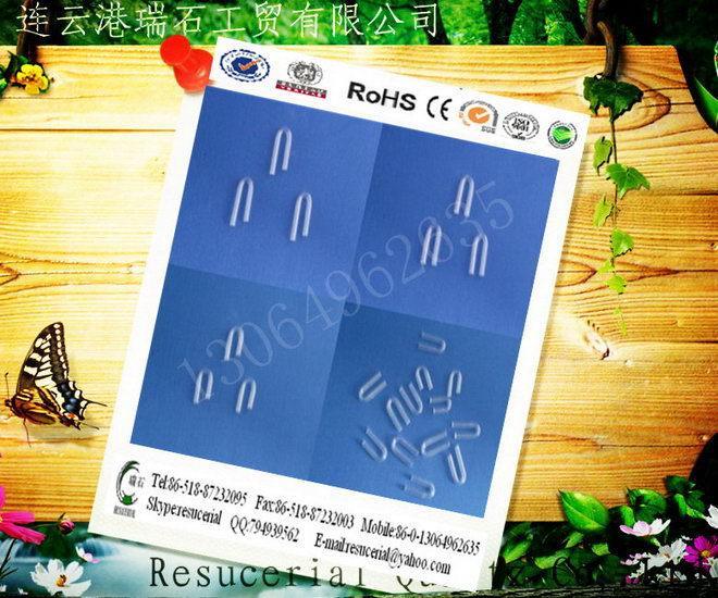 quartz products quartz tube(RE418)0154