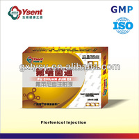 Ysent 10ml veterinary florfenicol injection made in china com