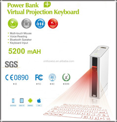 2015 NEW gift market laser keyboard with 5200 mAh Power bank mouse bluetooth speaker function for iPad ,tablet pc ,smartphone