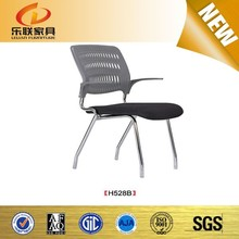 Low price plastic office leisure chair with stainless steel frame mesh chair