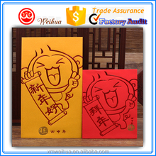 New products 2016 Happy Monkey year Chinese new year lucky red envelopes