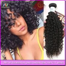unprocessed curly virgin Brazilain hair hot selling jerry curl virgin brazilian hair weft