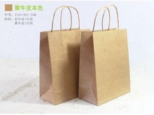 shopping paper bag with handle/brown paper bag