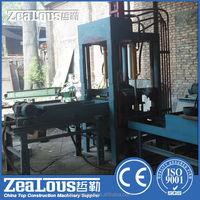 automatic block making machine breeze block making machine