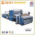 Zq-iii-e petite toilette rouleau de papier faisant la machine