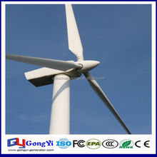 ac output 3kw Generator for wind power from China supplier in alibaba