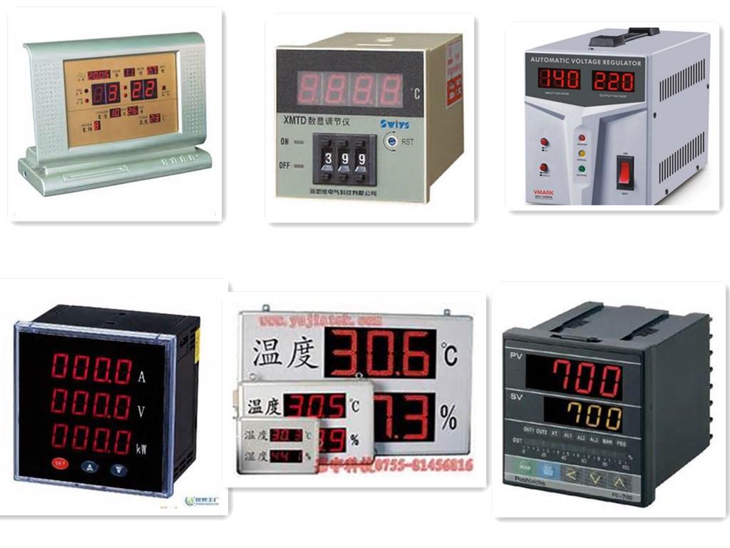 four digit 7 segment led display