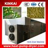 Dehumidification 40L/H Herb Dehydrator, Professional Herb Dryer Machine