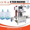 Automatic 5 gallon PVC Shrink Sleeve Labeling Machine
