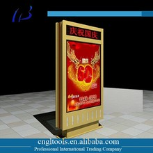 OEM Service Support Super Big Double side steel plate LED Advertising signpost from China
