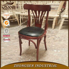 Contemporary Dining Chair for Market