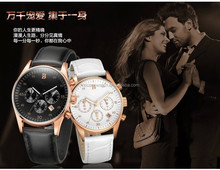 Jewelry Gold Couple Lover Wrist Watch Roman Numerals Automatic Mechanical Watch