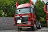 4187SLFJA-S2ZA01, Auman 4*2 Euro2 TX foton 4 wheeled tractor, man truck, foton cars