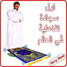 Quran reading Pen M9