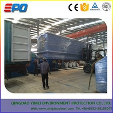 Disinfection tableware wastewater treatment/domestic sewage treatment equipment
