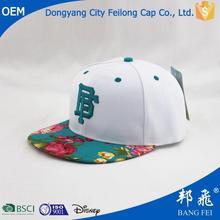 promotional basebal 5 panel baseball cap cap factory snapback hats no logo fashion super crew flat brim snapback caps
