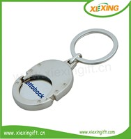 2014 new fashion floating metal custom name keychains