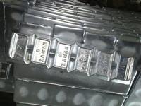 Zinc alloy ingot zamak 5