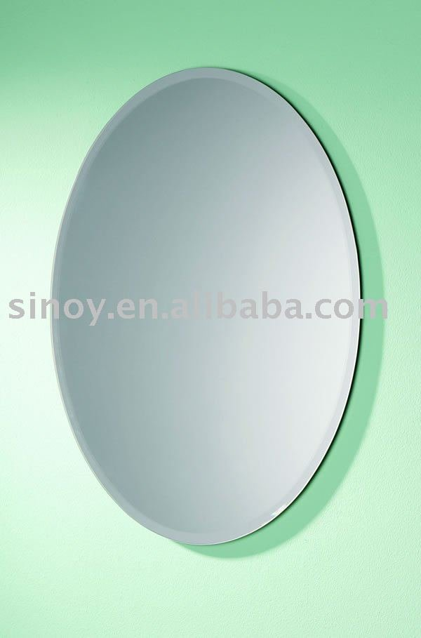 Wonderful Image Of HIB Alfera Oval Shaped Mirror With Bevelled Edge  61643000