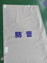 1.8m*3.4m PVC laminated sound proof fabric