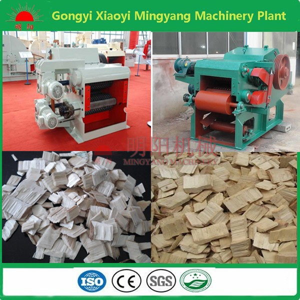 Chipper/drum Wood Chipping Machine/wood Chipper Selling In Malaysia ...