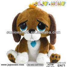 Cute dog with big eye plush animated toy