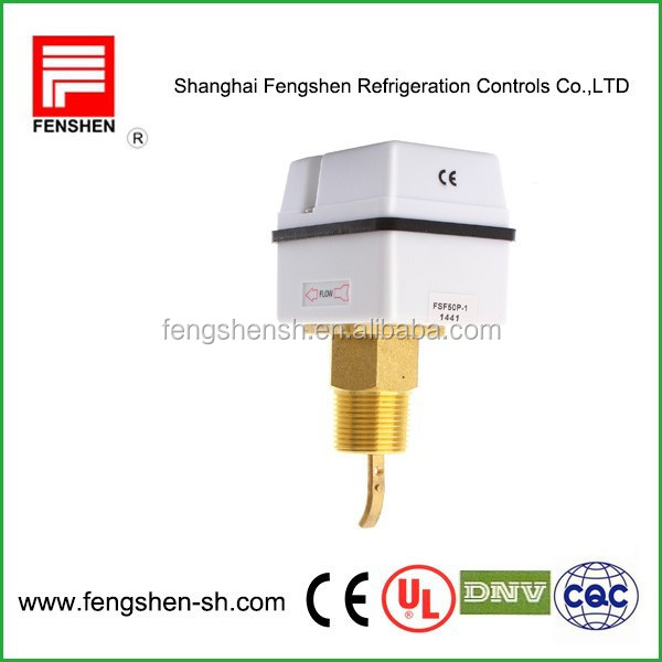 refrigeration system water paddle pump flow switch