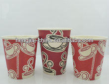 8oz hot paper cup,paper cups ,coffee cups