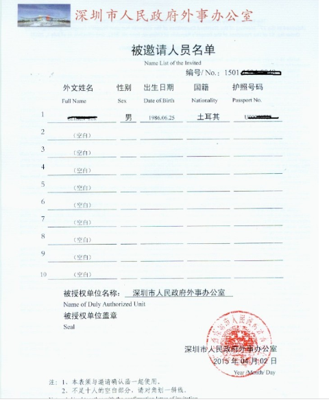 company letter for visa application to china Invitation letter for chinese visa business hours:(monday - friday) visa application: our visa counter will accept rush service.