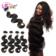 """10""""-40"""" Available Professional Hair Products Brazil Wanted"""