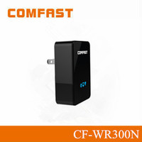 Best Selling Wifi Range Extender OEM&ODM Accept Wireless Repeater Router Booster