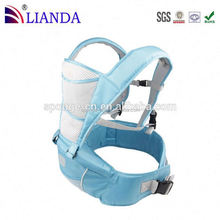 mothercare baby carrier, multi-function baby carrier, multifunction baby carrier