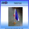 2016 Euro Cup table flag France Table flag