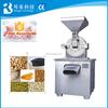 corn grinder for chicken feed/electric herb grinder