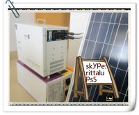 portable solar power system of 12v 24v 48v 100w 300w 500w 1000w 2000w 3000w solar panels for home use and inverter