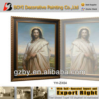 2015 Inflatable Baby Jesus Image 3d Picture