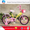 China Wholesale Cheap Kids Four Wheel Bike , 14 Inch Pink Children Bicycle , Good Bicycle For Sale