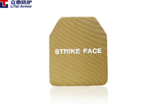 SAPI Bulletproof plate for Army, Silicon carbide+PE body armor plate with cut-corner, Ballistic plate