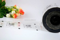 plastic food grade pudding Cup Sealing Film