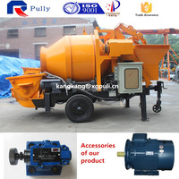 trailer mixer machine fuel pump concrete pump spare parts
