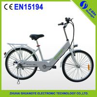 Rear electric brake 250w hub motor cheap electric bike