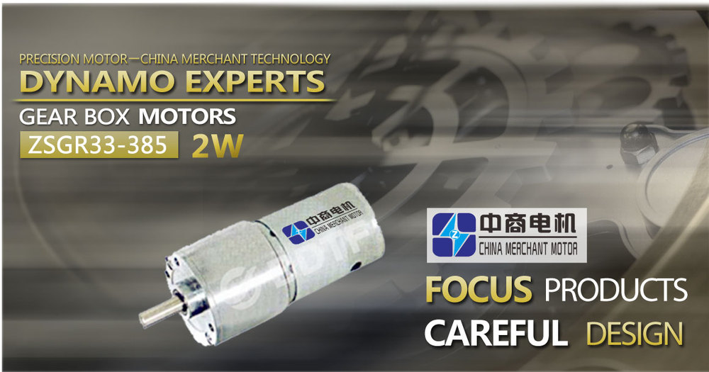 24v dc gear motor for Door Lock with 2W Output