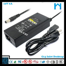 switching power supply for cctv camera 12v 6a ac adaptor 72w credit card terminal ac adapter
