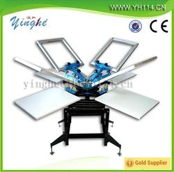 cheaper price screen printing ink mixer machine hot sales!!