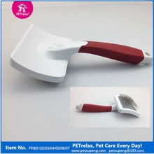 2015 New Products for Pets Beauty Wholesale Hair Brush for Pet Shop