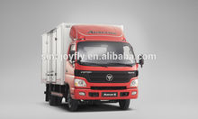 outdoor led advertising screen price chemical tanker truck