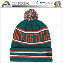 2015 new design custom leather patch jacquard high quality mens knit hat with ball top