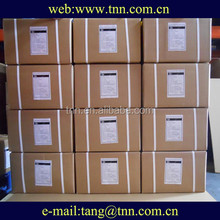 USP/BP/EP/FCC natural organic bulk ascorbic acid /vitamin c